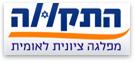 Tikvah Party